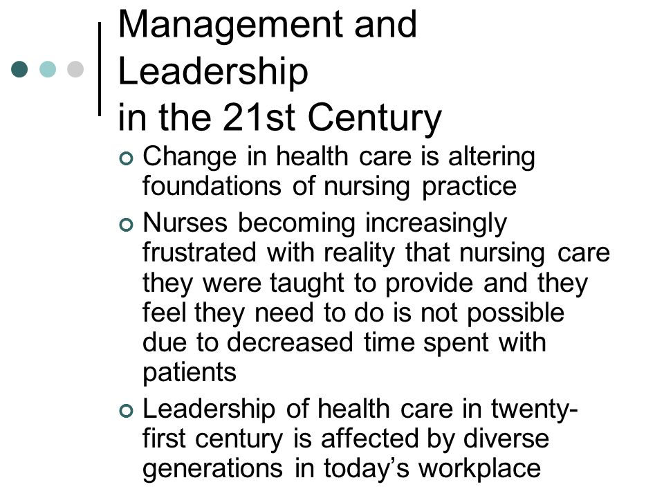 Management and Leadership in the 21st Century