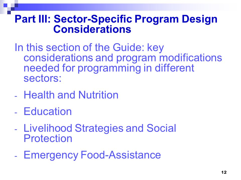 Part III: Sector-Specific Program Design Considerations