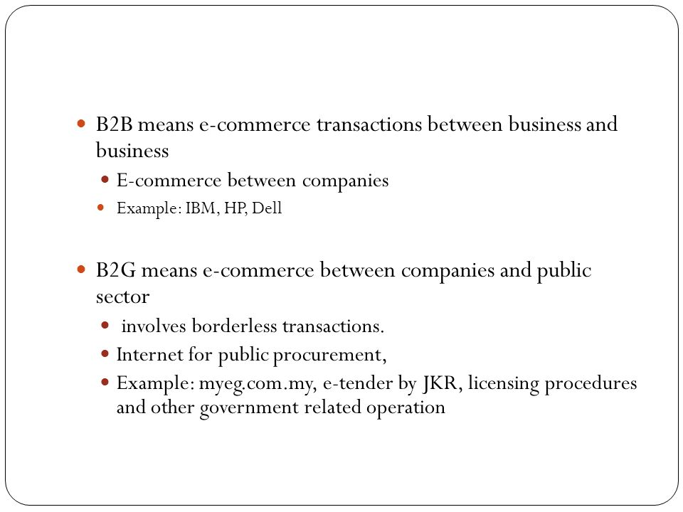 B2B means e-commerce transactions between business and business