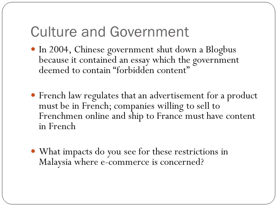 Culture and Government