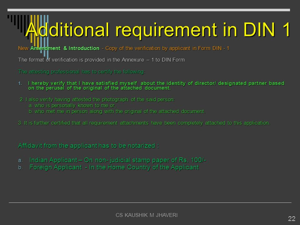 Additional requirement in DIN 1