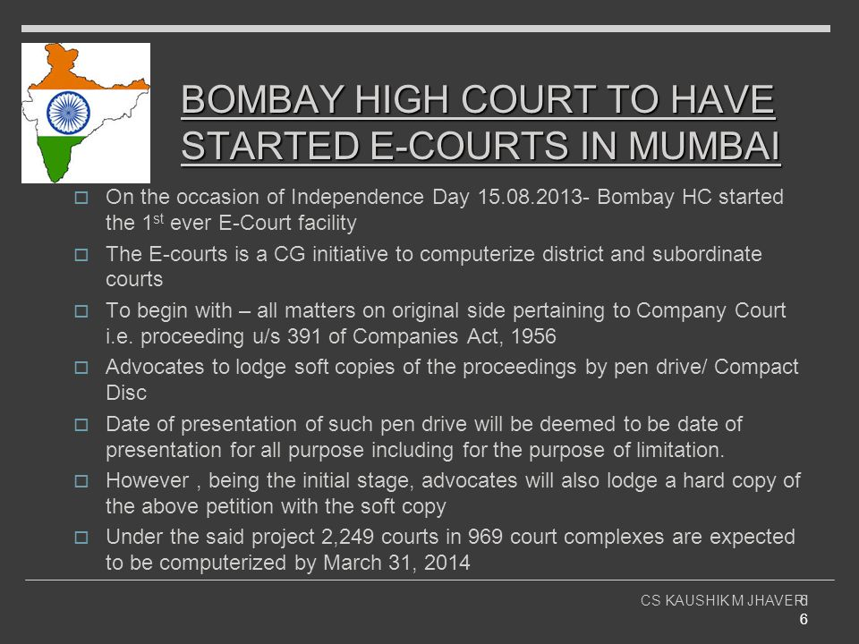 BOMBAY HIGH COURT TO HAVE STARTED E-COURTS IN MUMBAI