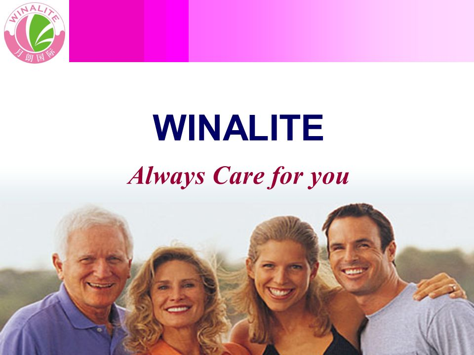 WINALITE Always Care for you
