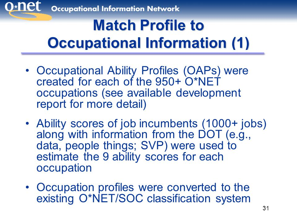 Match Profile to Occupational Information (1)