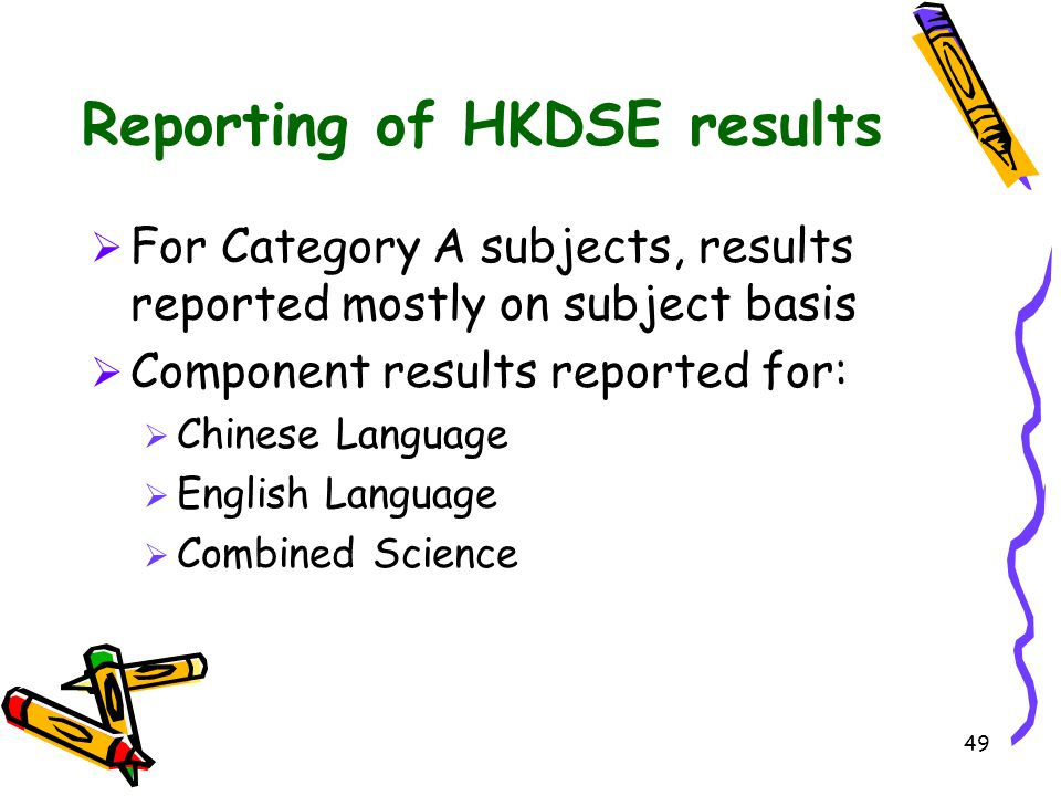 Reporting of HKDSE results