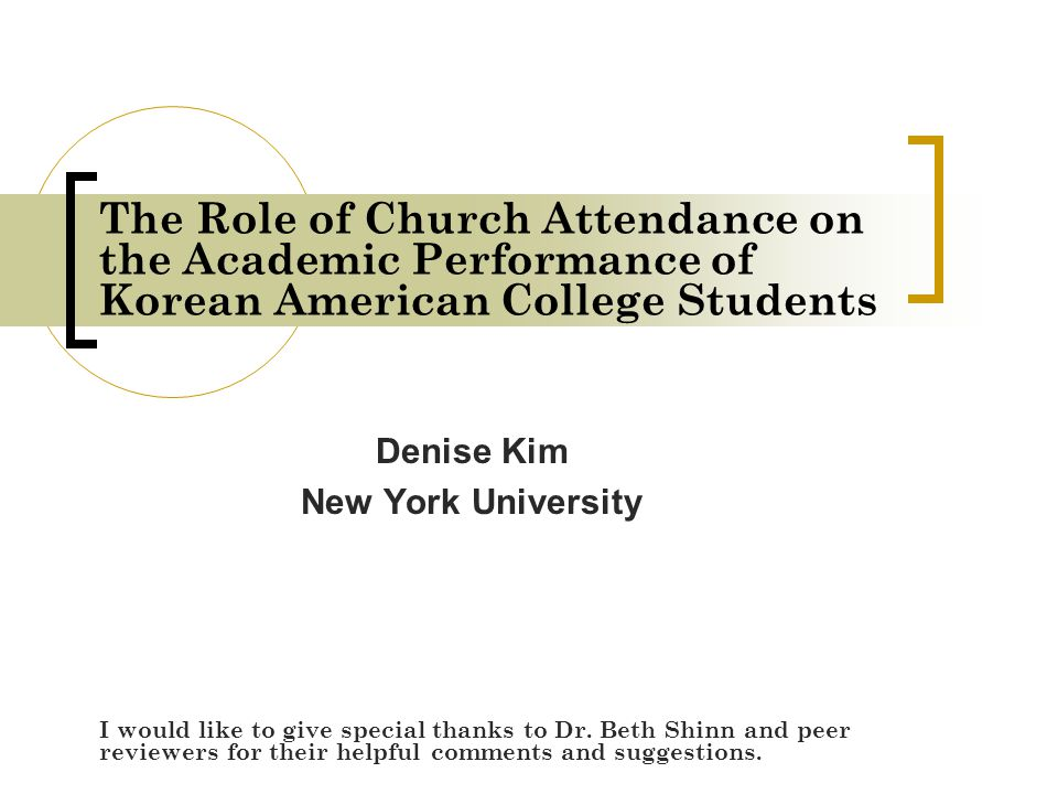 Denise Kim New York University