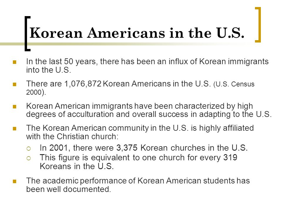 Korean Americans in the U.S.