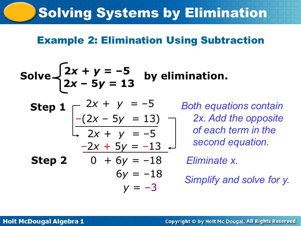 Example 2: Elimination Using Subtraction