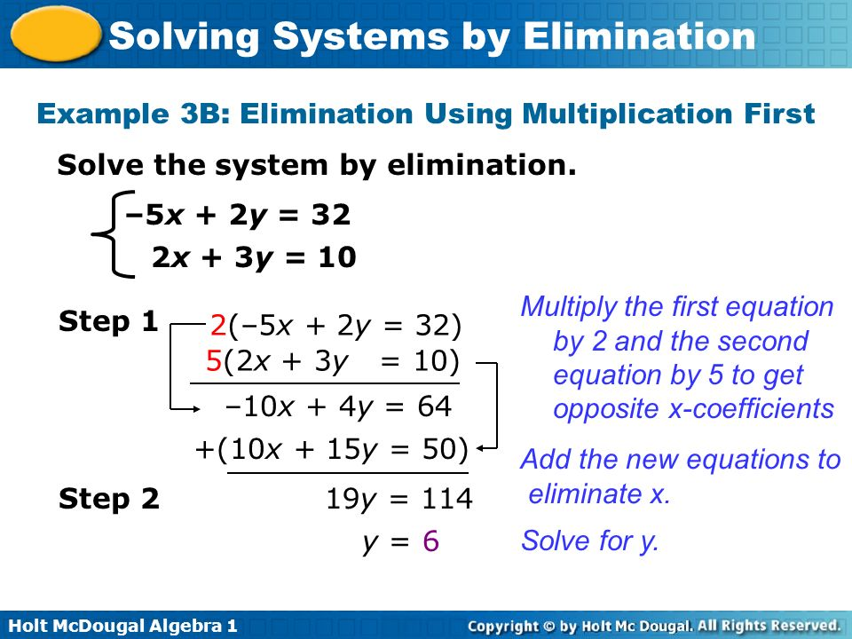 Example 3B: Elimination Using Multiplication First