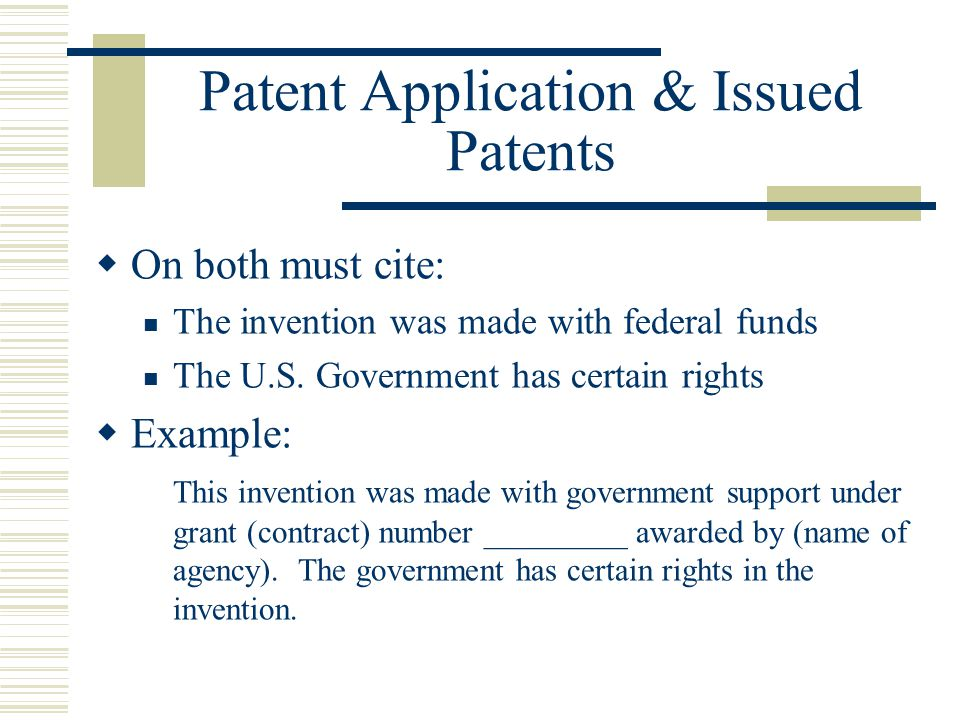 Patent Application & Issued Patents