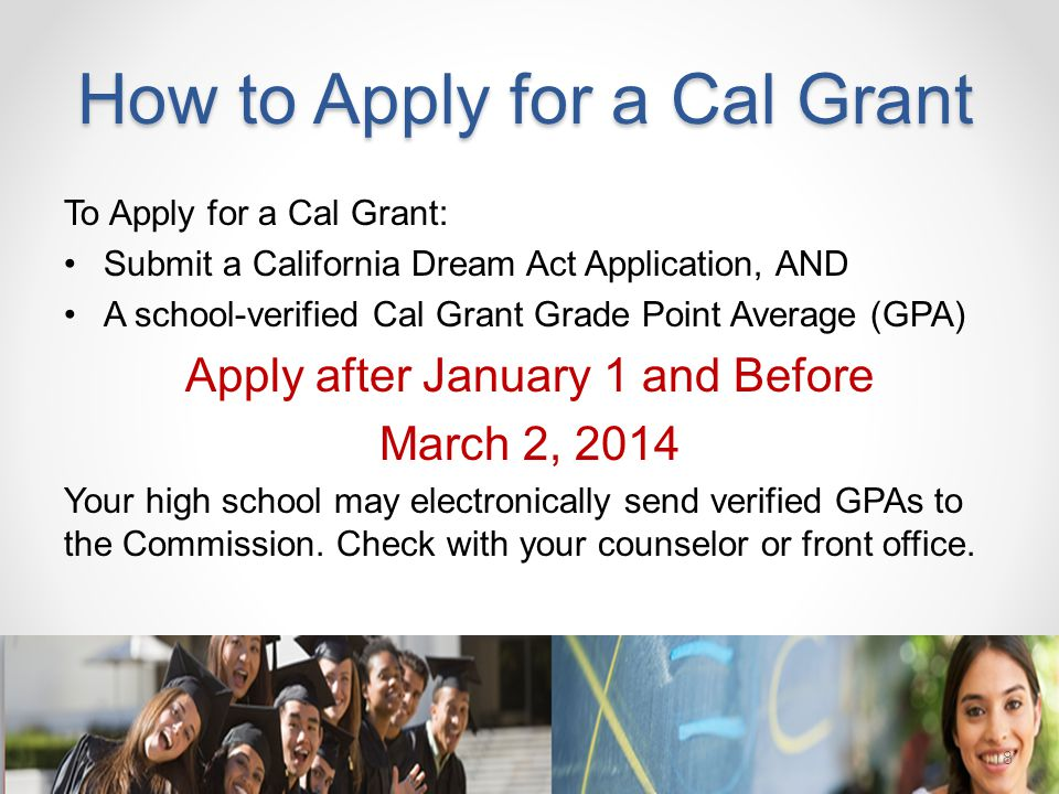 How to Apply for a Cal Grant