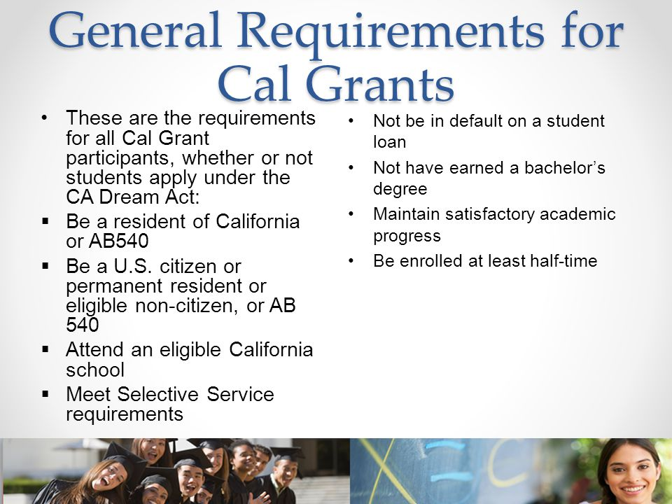 General Requirements for Cal Grants