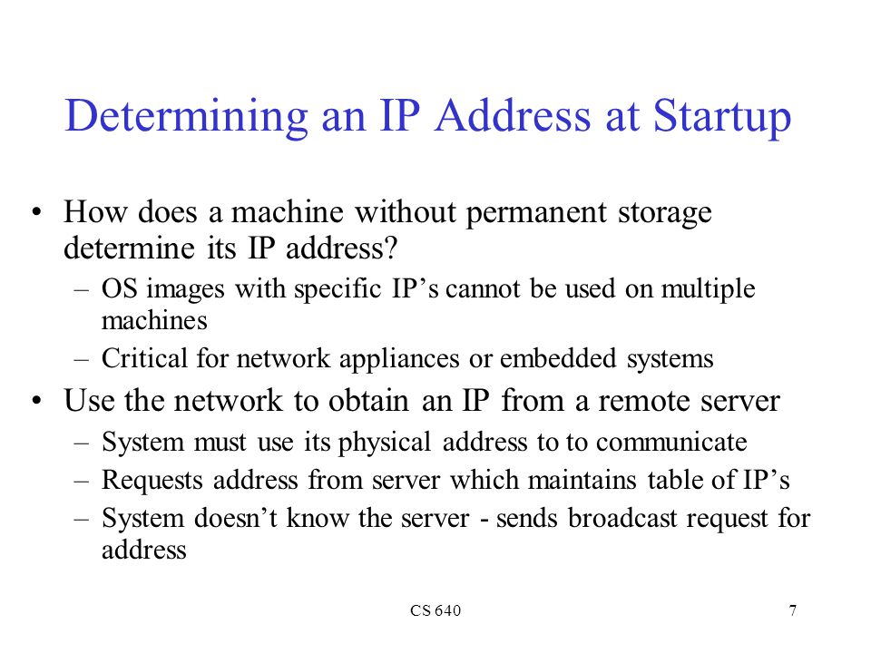 Determining an IP Address at Startup