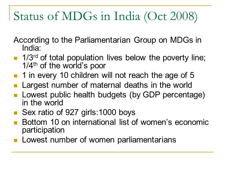 Status of MDGs in India (Oct 2008)