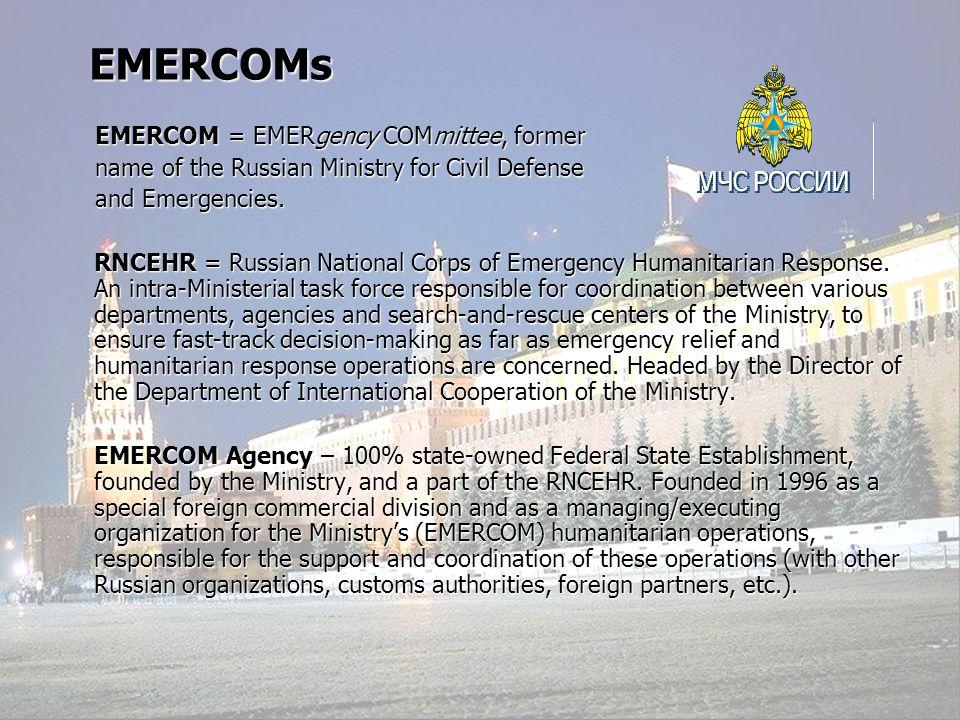 EMERCOMs EMERCOM = EMERgency COMmittee, former