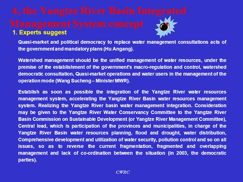 4, the Yangtze River Basin Integrated Management System concept