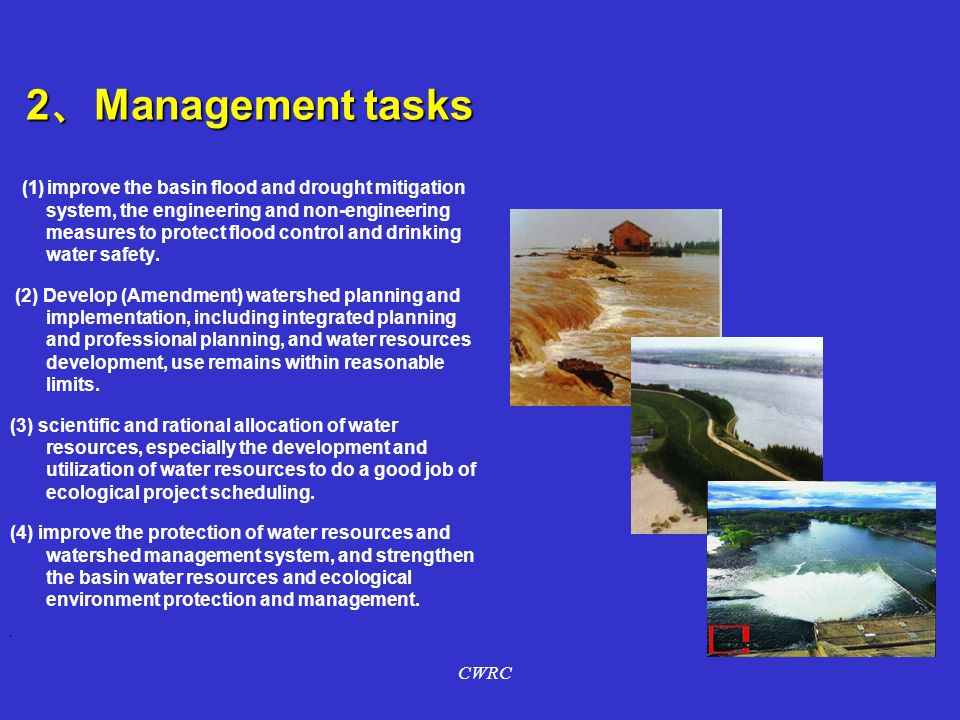 2、Management tasks