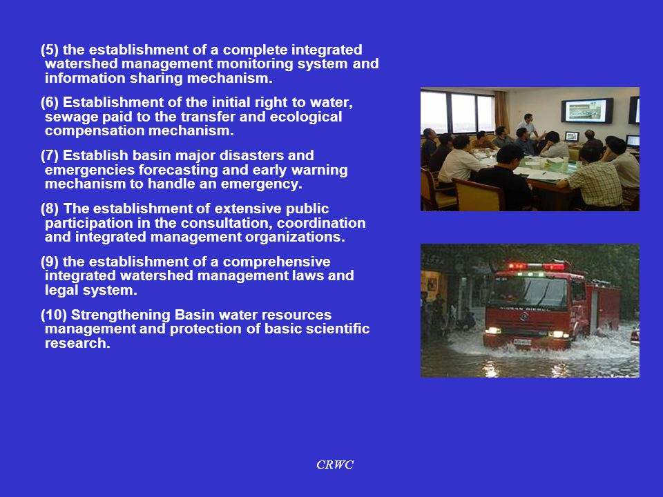 (5) the establishment of a complete integrated watershed management monitoring system and information sharing mechanism.