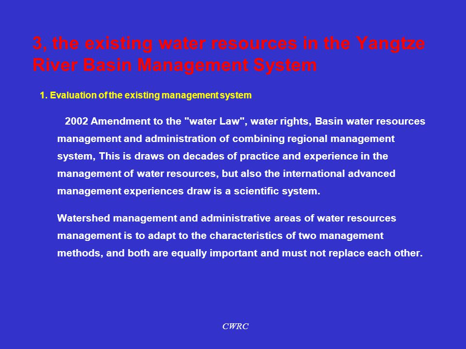 3, the existing water resources in the Yangtze River Basin Management System