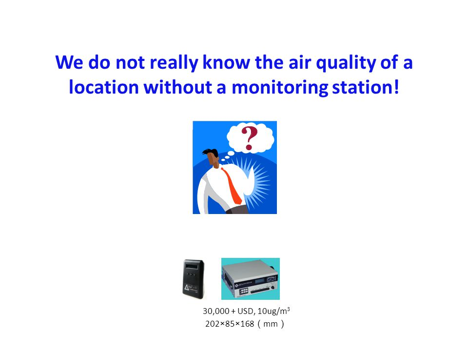 We do not really know the air quality of a location without a monitoring station!
