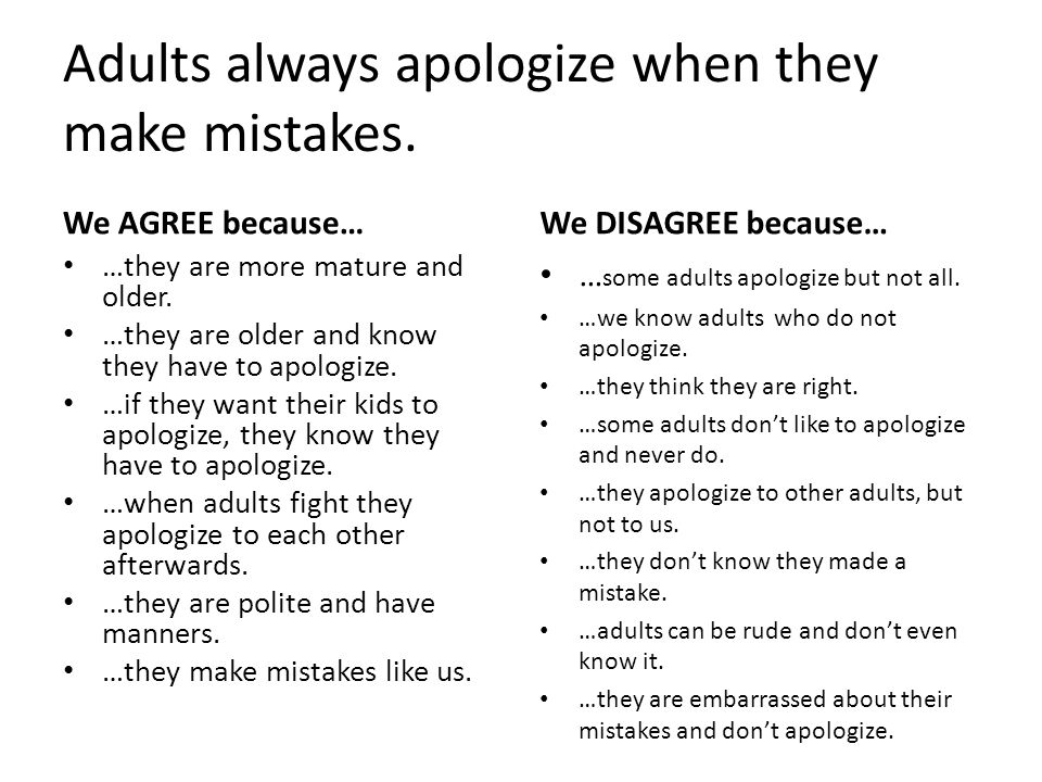 Adults always apologize when they make mistakes.