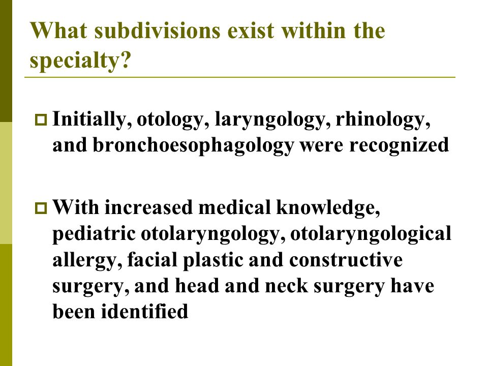 What subdivisions exist within the specialty