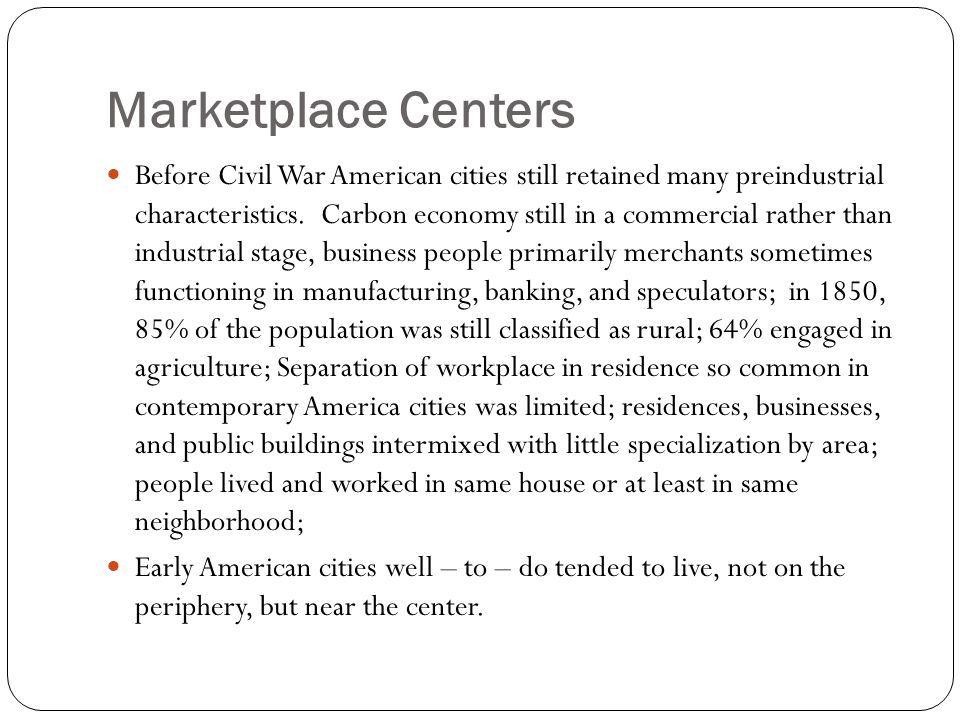 Marketplace Centers