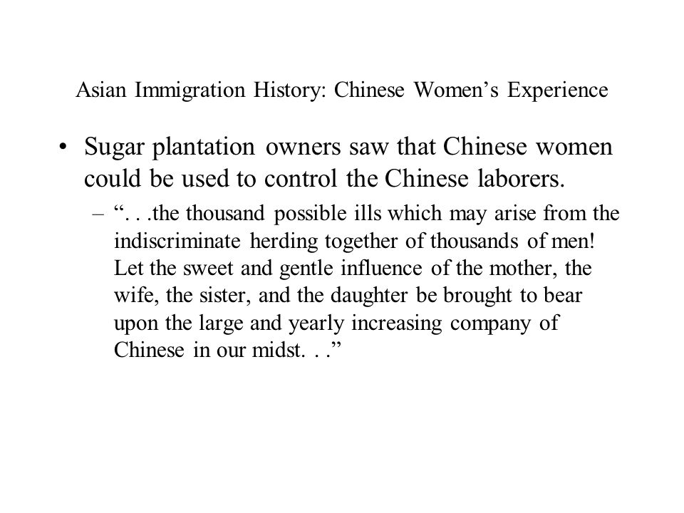 Asian Immigration History: Chinese Women's Experience