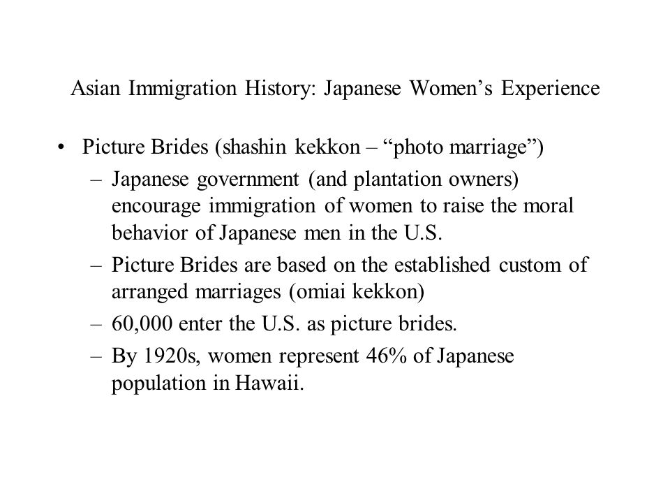 Asian Immigration History: Japanese Women's Experience