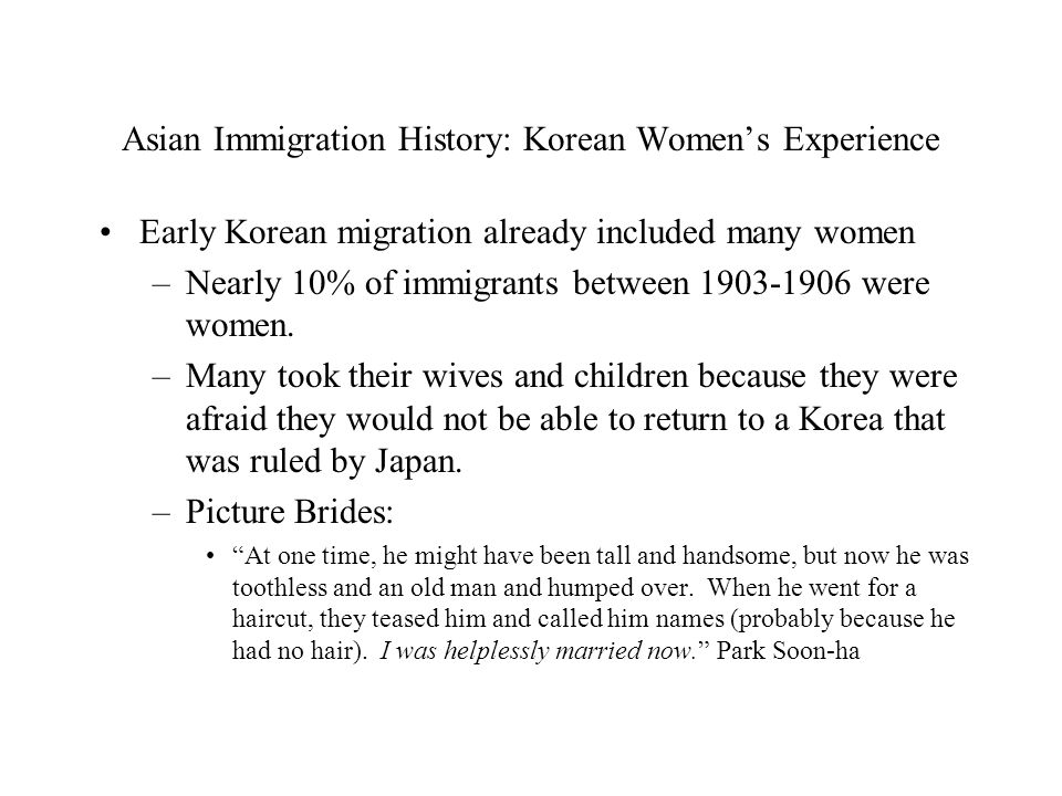 Asian Immigration History: Korean Women's Experience