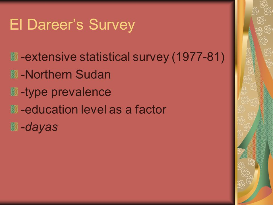 El Dareer's Survey -extensive statistical survey (1977-81)