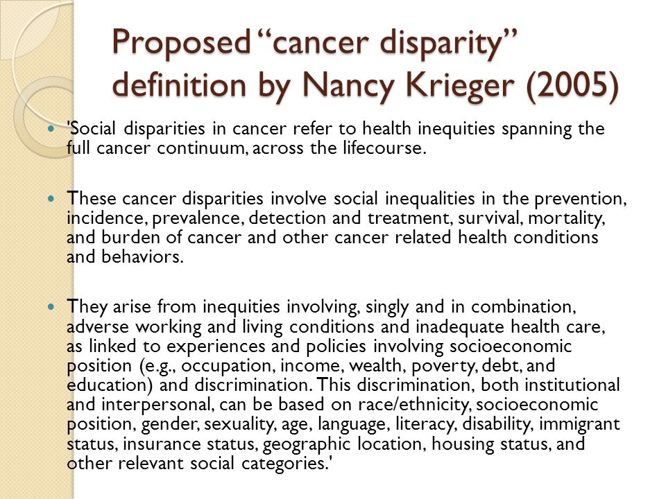 Proposed cancer disparity definition by Nancy Krieger (2005)