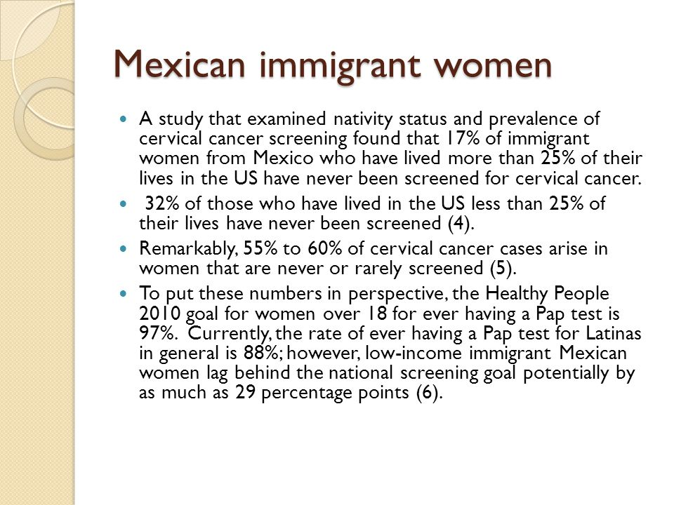 Mexican immigrant women