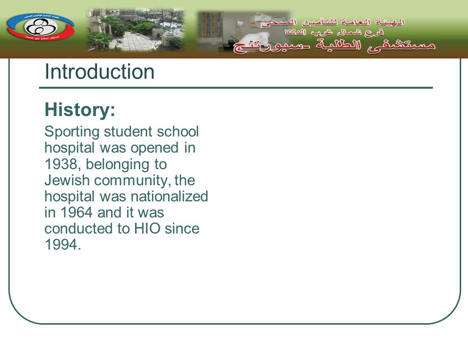 Introduction History: