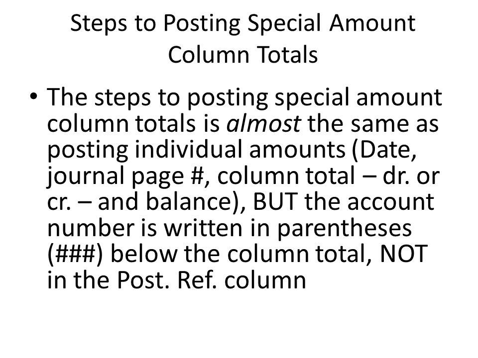 Steps to Posting Special Amount Column Totals