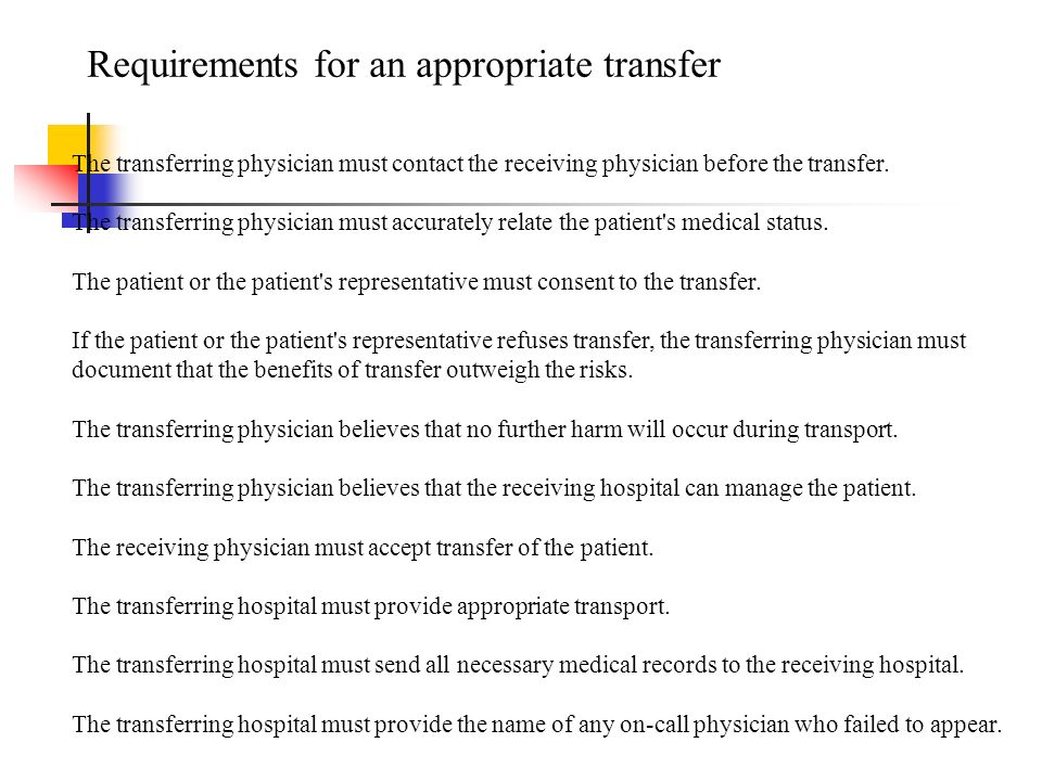 Requirements for an appropriate transfer