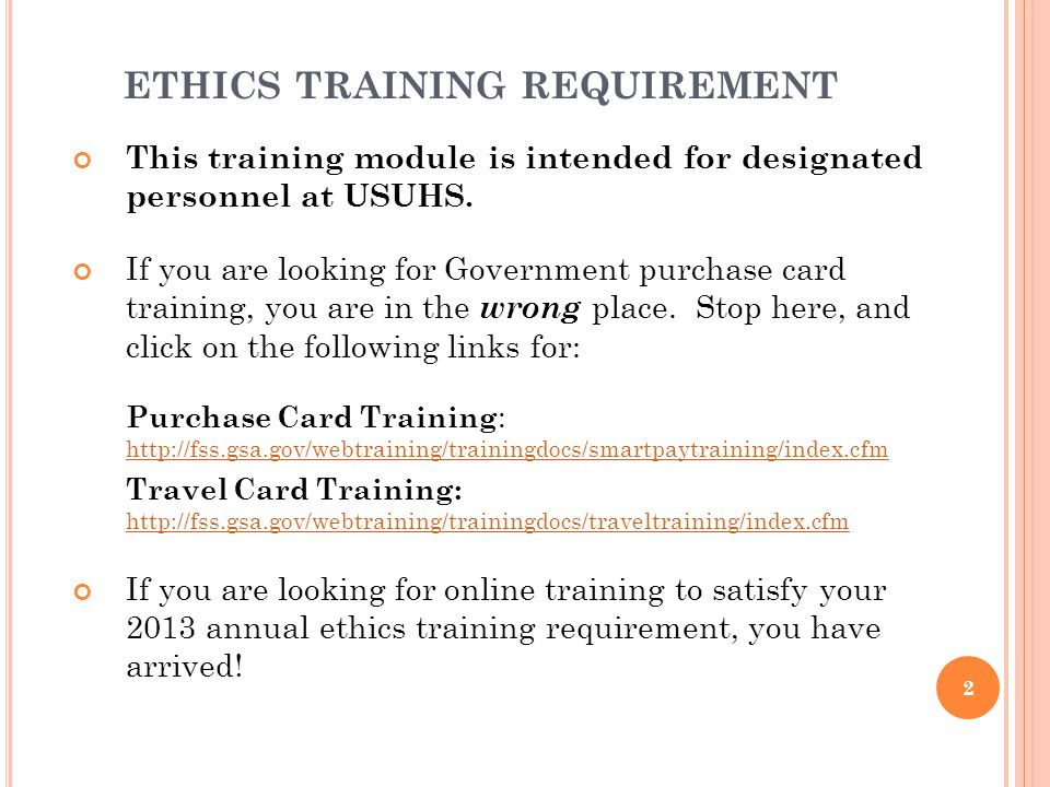 ethics training requirement