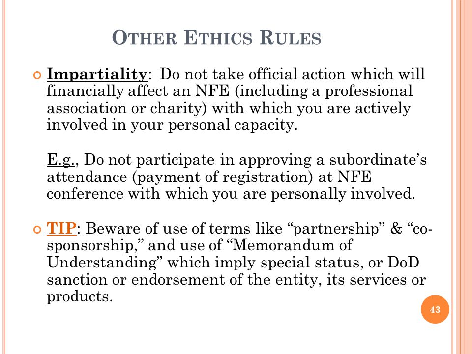 OSD AET 2010 4/5/2017. Other Ethics Rules.