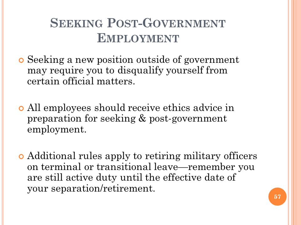 Seeking Post-Government Employment