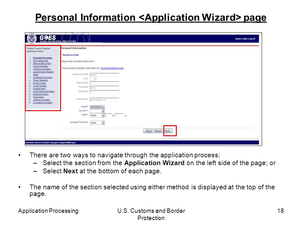 Personal Information <Application Wizard> page