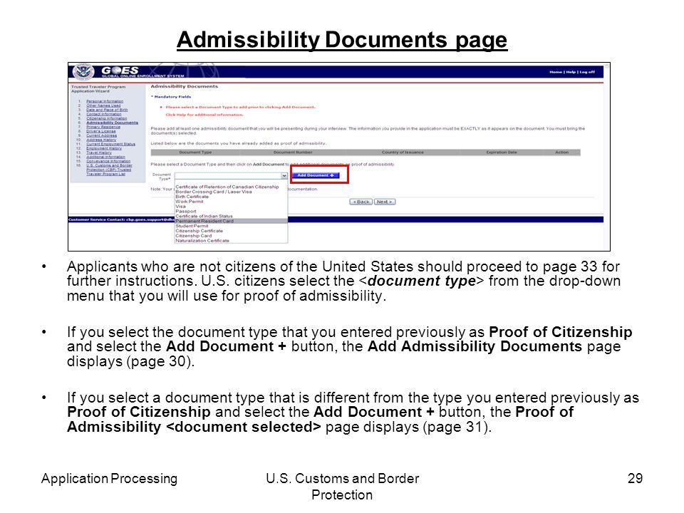 Admissibility Documents page