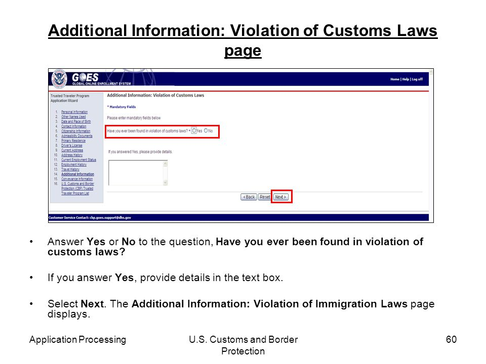 Additional Information: Violation of Customs Laws page