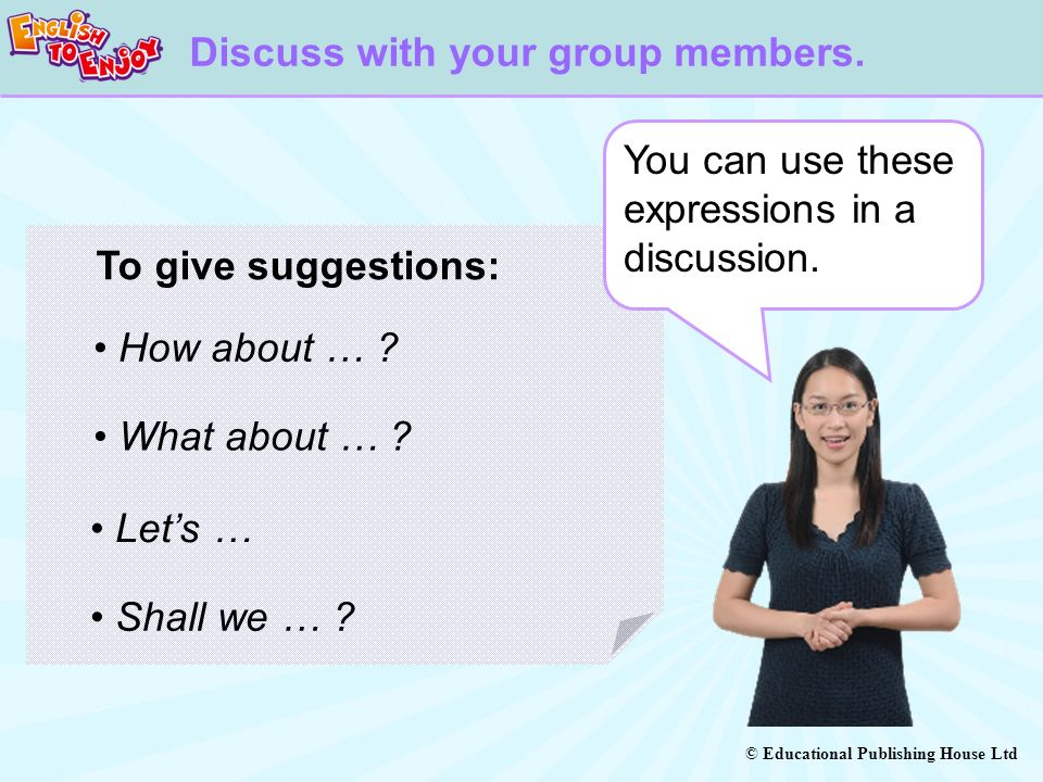 Discuss with your group members.