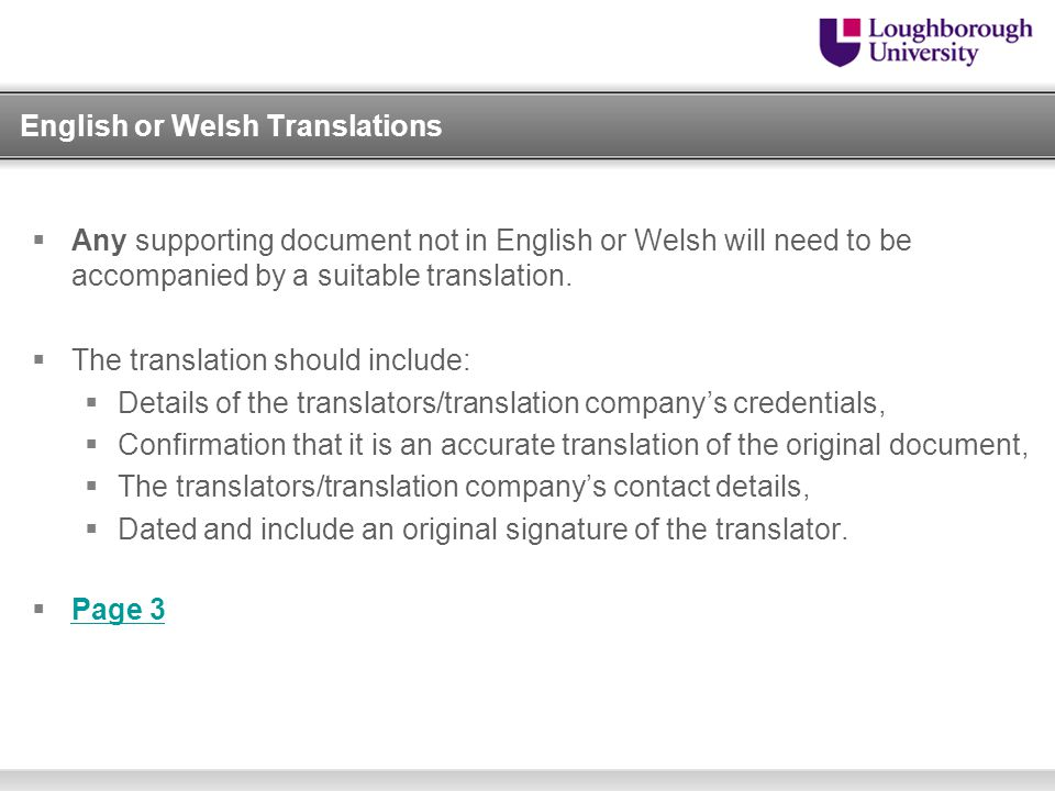 English or Welsh Translations