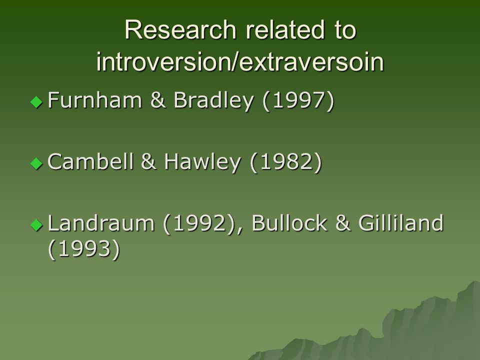 Research related to introversion/extraversoin