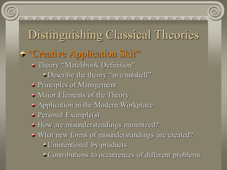Distinguishing Classical Theories