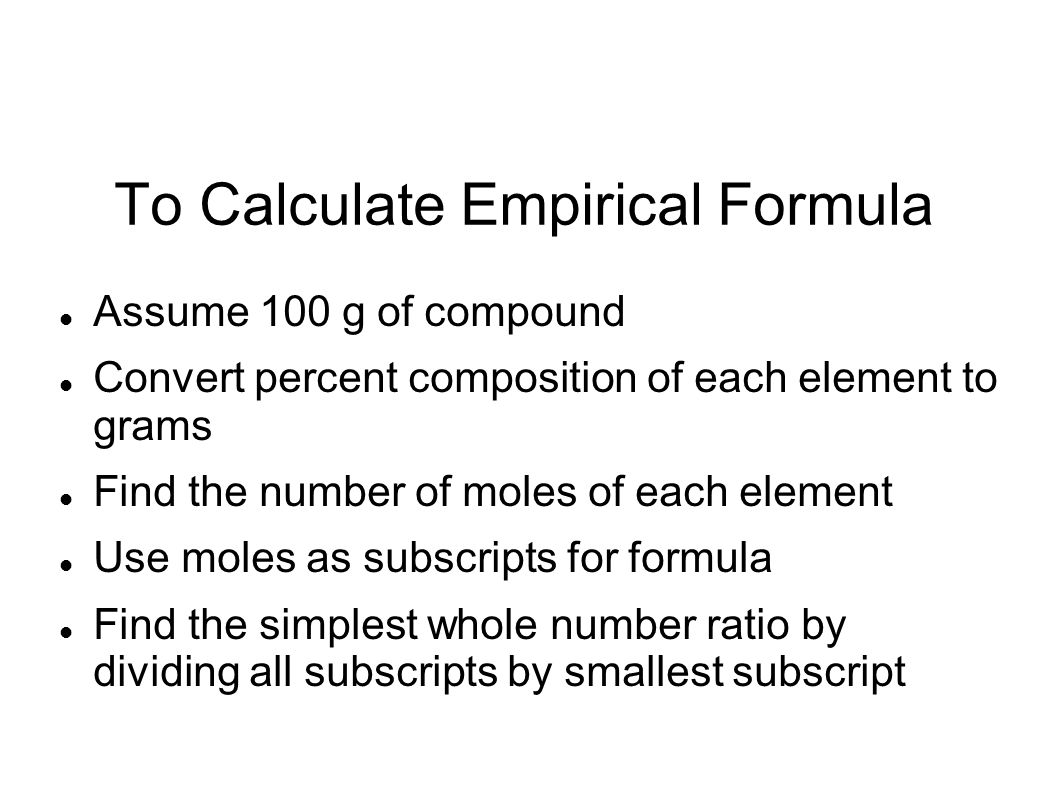 To Calculate Empirical Formula