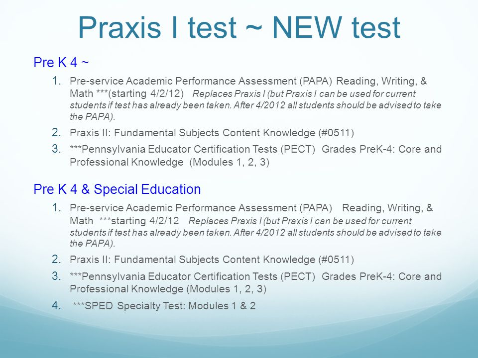 Praxis I test ~ NEW test Pre K 4 ~ Pre K 4 & Special Education