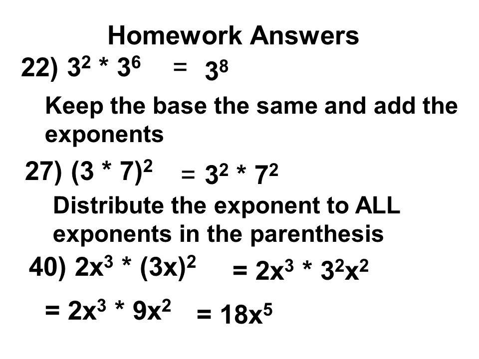 Homework Answers 22) 32 * 36 = 38 27) (3 * 7)2 = 32 * 72