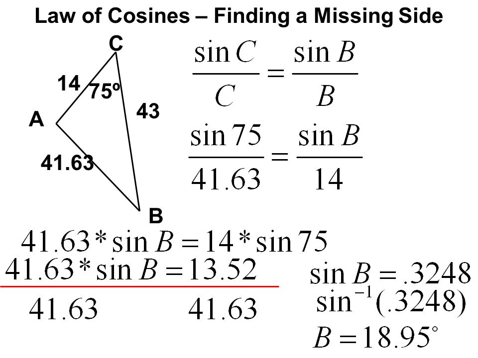 Law of Cosines – Finding a Missing Side